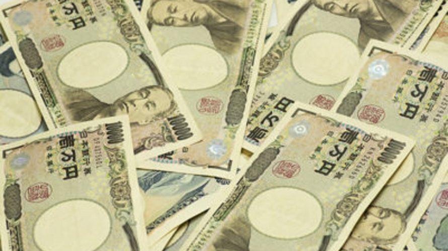 簡単に誰でも出来るお金の貯め方・貯金の仕方はある?